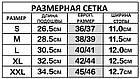Водонепроницаемые ливневые мото / вело бахилы / калоши / галоши / чехлы для обуви / драйстепперы ПВХ (ВЫСОКИЕ), фото 10