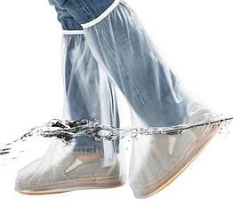 Водонепроницаемые ливневые мото / вело бахилы / калоши / галоши / чехлы для обуви / драйстепперы ПВХ (ВЫСОКИЕ) L (Р-РЫ 40-41), ПРОЗРАЧНЫЙ
