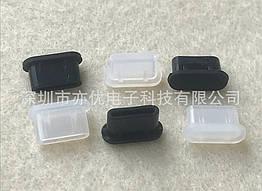 Заглушки силиконовые защитные от грязи, комплект: аудио Mini-Jack 3.5 mm + Micro-USB / iPhone 5, 6 / Type-C TYPE-C, ЧЁРНЫЙ