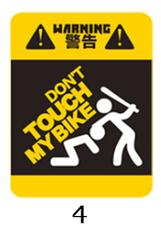 Наклейки светоотражающие на велосипед «DON'T TOUCH MY BIKE» 4