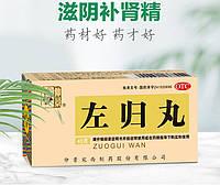 Препарат Цзо Гуй Вань (Zuo Gui Wan) 200шт Восстанавливающая Левую Почку Пилюля, фото 1