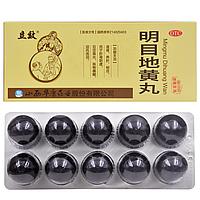 "Пилюли ""Мин Му Ди Хуан Вань"" 10шт  (Mingmu Dihuang Wan) - китайский препарат для восстановления зрения."