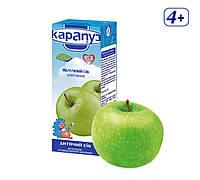 Сік яблучний освітлений (безкоштовна доставка, наложений платіж)