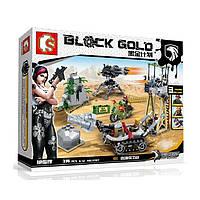 "Конструктор Sembo 11707 Gold Block Commandos ""Атака на базу террористов"" 314 деталей"