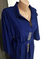Платье-рубашка синее электрик длинное с поясом