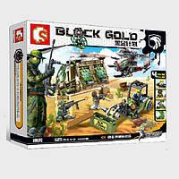 """Конструктор Sembo 11706 Gold Block Commandos """"Тайный склад боеприпасов"""" 325 деталей"""