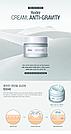 Антивозрастной питательный крем Huxley Secret of Sahara Cream Anti-Gravity 50 мл, фото 4