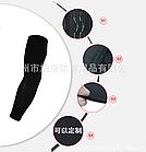 Нарукавник спортивный / вело / эластичный ЛАЙКРА с силиконовой полосой согревающий / от загара (ЧЁРНЫЙ), фото 2