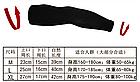 Нарукавник спортивный / вело / эластичный ЛАЙКРА с силиконовой полосой согревающий / от загара (ЧЁРНЫЙ), фото 8