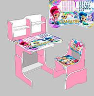 Парта школьная Шимер и Шаин 69х45 см, 1 стул, розовый - 181391