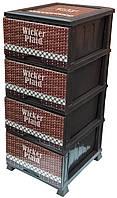 """Комод пластиковый 4 ящика с рисунком Wicker Plaid (рисунок плетёнка) """"Kastamonu Violet"""" + Видеообзор"""