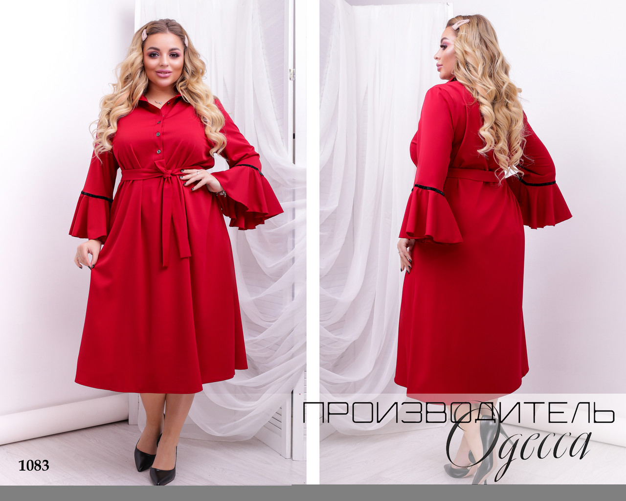 Платье-рубашка миди костюмка 48-56