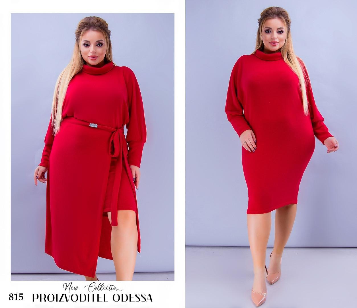 Платье и юбка накидка ангора 58-60