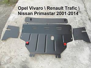 Захист двигуна Opel Vivaro 2001-2014  (двигун+КПП+радіатор), з боковими пластинами