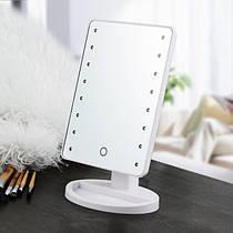 Зеркало для макияжа с подсветкой настольное Mirror Белое R178294