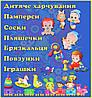 Присоединяйтесь к нам Вконтакте