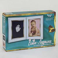 Набор Бэби ладошка Danko Toys - 180868
