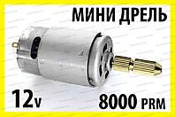 Мини электродрель №395-2 дрель 12v цанговый патрон 1,6-2,3 гравёр цанга Dremel, фото 1