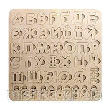 Вкладыш Алфавит и Цифры (УКР)