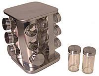 Набор для специй на подставке MHZ 3163, 13 предметов