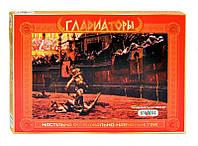 Игра настольная маленькая Strateg Гладиаторы - 179965