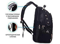 Рюкзак Swissgear 8810 свисдгир многофункциональный рюкзак