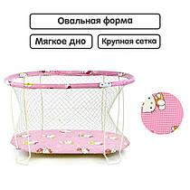 Манеж Hello Kitty цвет розовый овальный, мягкое дно, крупная сетка - 224233