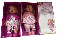 Кукла в коробке - 224536