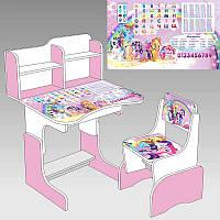 Парта школьная Литл Пони 69х45 см, 1 стул, розовый - 181381