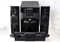 Система акустическая 3.1 Djack DJ-J3L (100 Вт)