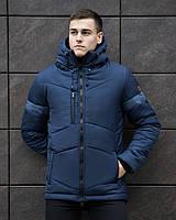 Мужская зимняя куртка 'Vernyy put' ' (синяя с голубой вставкой)