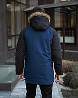Куртка Парка зимняя мужская 'Seniora udacha' (синяя с черным)