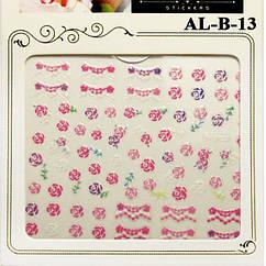Наклейки для Ногтей Самоклеющиеся 3D Nail Sticrer AL-B-13 Цветы Розы
