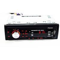 Автомагнитола MP3 ISO MVH-4006U