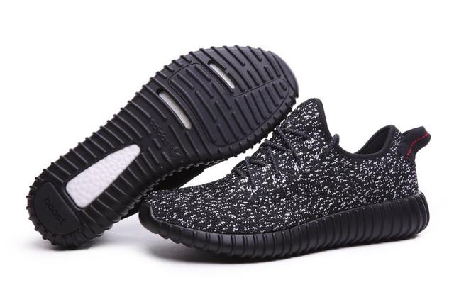 Кроссовки мужские adidas yeezy boost 350 low