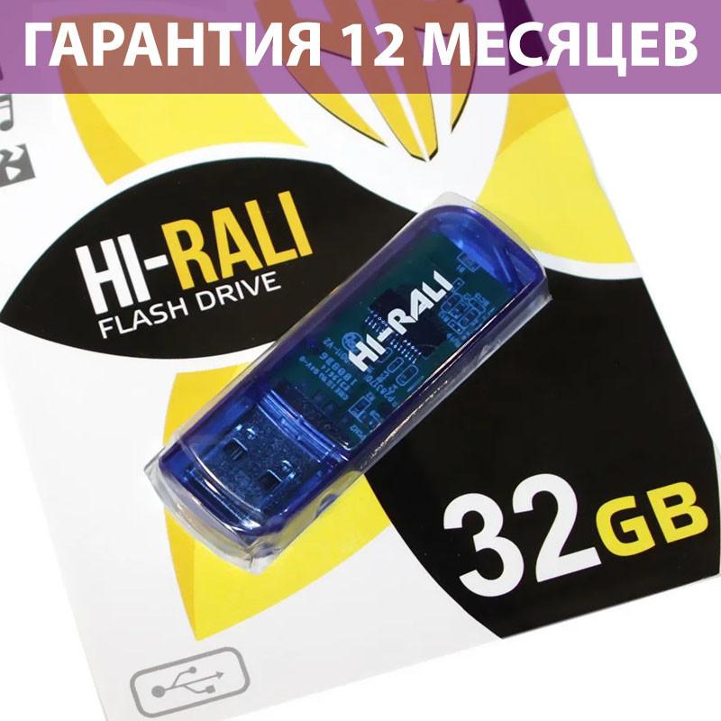 Флешка 32 Гб Hi-Rali Taga Blue, HI-32GBTAGBL