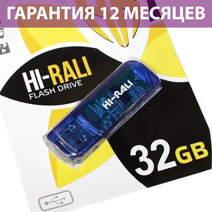 Флешка 32 Гб Hi-Rali Taga Blue, HI-32GBTAGBL, фото 2