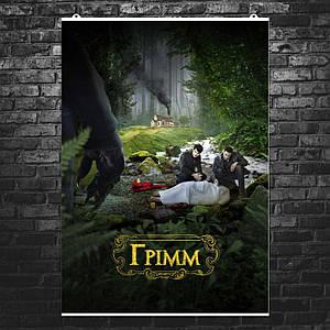 """Постер """"Grimm, Гримм"""", сериал, плакат №2. Размер 60x42см (A2). Глянцевая бумага"""