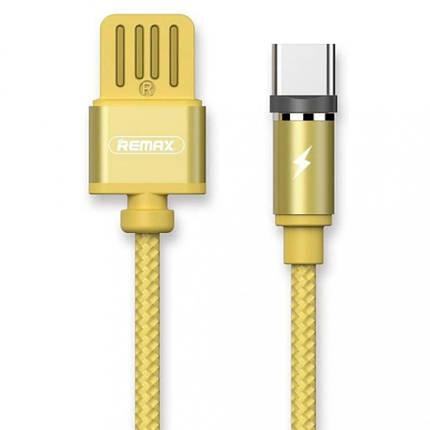 Type-C кабель 1 м Gravity Magnet Remax RC-095a-Gold, фото 2