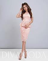 Костюм или платье гипюр баска нарядное выпускное вечернее купить 42 44 46 48 50 52 Р
