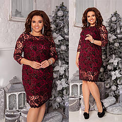 Сверкающее вечернее платье с сетчатым с узорами верхним слоем, батал большие размеры