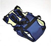 Рюкзак-кенгуру 12 темно-синий - 223679