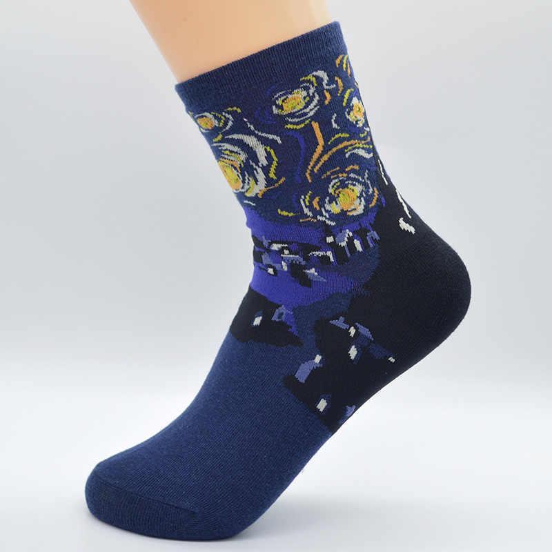 Носки Картины - высокие - Звездная ночь (Ван Гог)