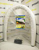 Мини-парник 3м из агроволокна. 42 г\м2 плотность 120см ширина. 80см высота.
