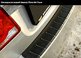 Пластиковая защитная накладка на задний бампер для Chevrolet Cruze седан 2009-2015, фото 3