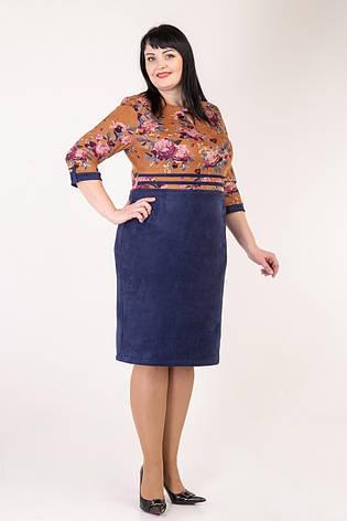 Романтичное замшевое платье в нежно цветочный принтн 54-60 р-ры, фото 2
