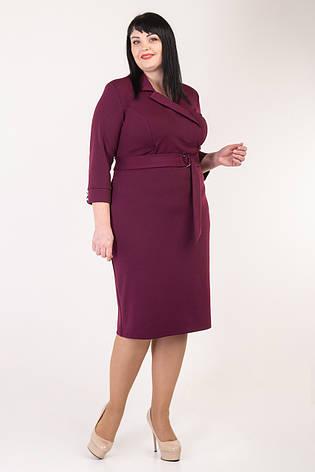 Трикотажное платье в деловом стиле 50-56 р-р, фото 2