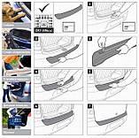 Пластиковая защитная накладка на задний бампер для Chevrolet Cruze 5dr 2011-2016, фото 3