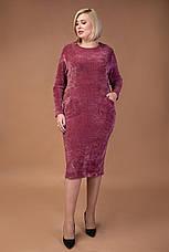 Красивое трикотажное платье  больших размеров, фото 2