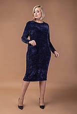 Красивое трикотажное платье  больших размеров, фото 3
